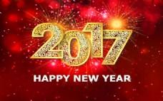 2017新年壁纸图片