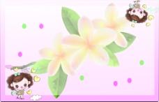 粉粉的少女心  节日背景
