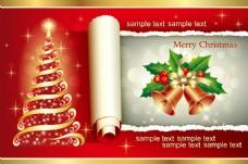 圣诞铃铛圣诞树背景