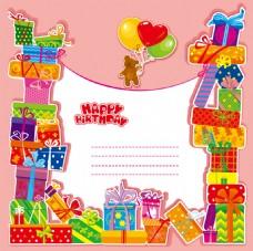 卡通礼盒生日背景