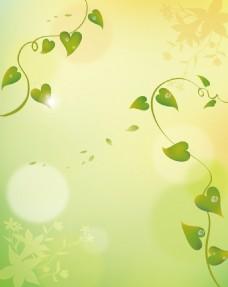 手绘心形绿叶背景