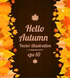 秋天枫叶促销海报图片