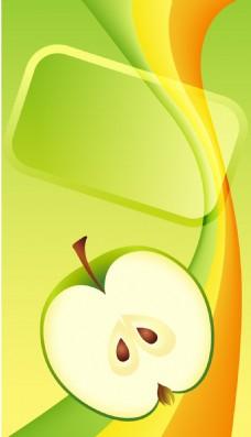 矢量苹果彩色渐变背景