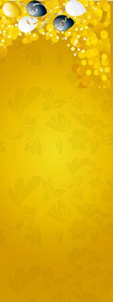 梦幻气球黄色渐变背景