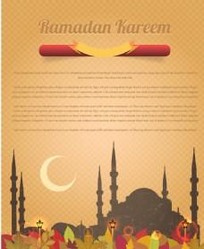 斋月伊斯兰教海报背景