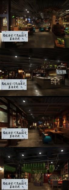 工业风餐厅咖啡馆