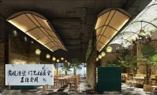东南亚餐厅