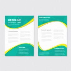 绿色黄色波纹抽象业务手册模板