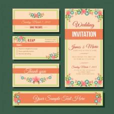 花朵装饰结婚邀请函图标矢量素材