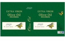 橄榄油包装