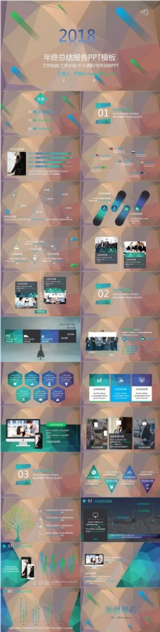 简洁实用商务年度总结工作计划ppt模板
