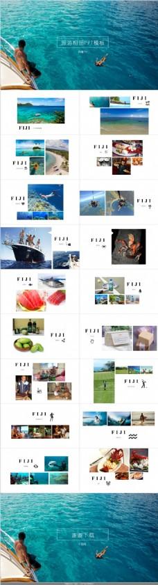 图文旅游相册PPT模板