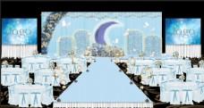 蓝色婚礼主舞台