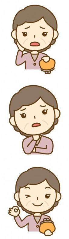 卡通可爱扁平化人物表情图宣传设计矢量素材