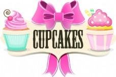卡通粉色甜品杯子蛋糕冰淇淋图标矢量素材