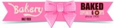 粉色蝴蝶结卡通蛋糕店铺矢量横幅素材