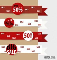 店铺商品促销标签矢量图