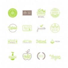环保绿色植物新鲜健康食品logo矢量