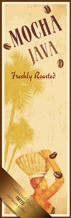 非洲咖啡豆海报背景