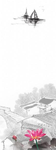 水墨古典中国风展板背景