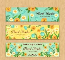 彩色花卉博客标头矢量图