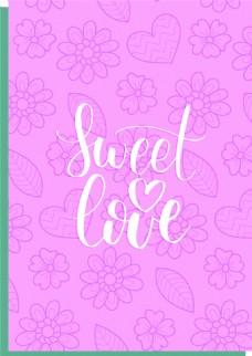 愛心花朵粉色小清新卡片矢量素材