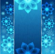 蓝色渐变花朵背景