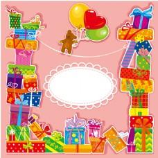 生日礼物边框背景