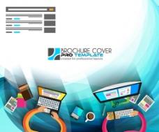 互联网商业信息创意设计图