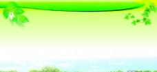 绿色背景 绿色展板背景