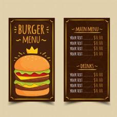 手绘汉堡菜单模板