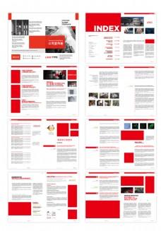 红色几何图形简约商务风格企业画册设计