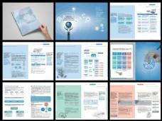 HIRA医药集团画册版式设计矢量文件素材