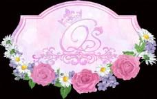 婚礼主题logo牌