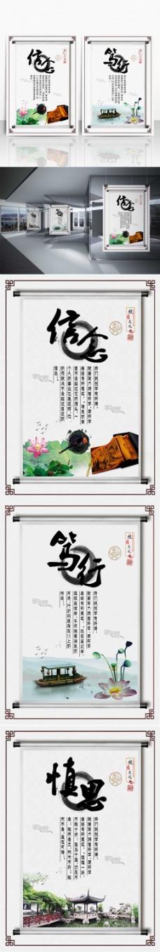 校园文化墙海报
