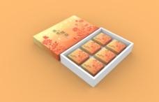 月饼盒-清香秋韵(橙黄)