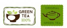矢量绿化图标