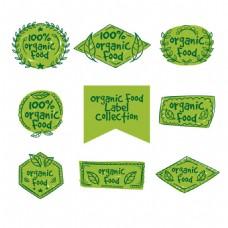 手绘风格绿色有机食品标签