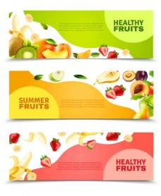 卡通水果横幅背景图片