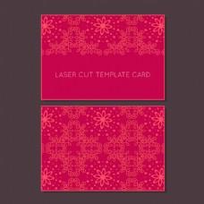 精致曼陀罗装饰花纹图案红色卡片