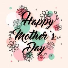 手绘母亲节快乐,用美丽的花朵抽象多彩的背景,精美的贺卡设计。