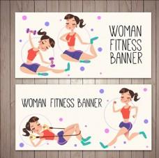 女性健身健美减肥横幅