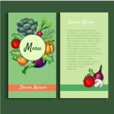 各种蔬菜菜单模板