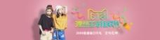 电商天猫淘宝京东618年中大促活动海报