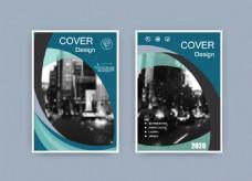 国外高档现代化企业画册封面