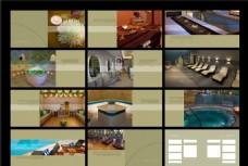 五星级酒店画册