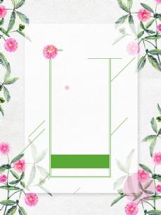 浪漫花朵边框背景