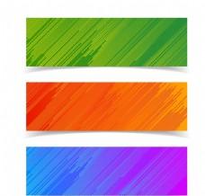三款彩色立体彩色背景