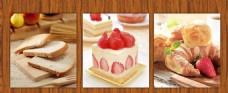 蛋糕图 灯箱片