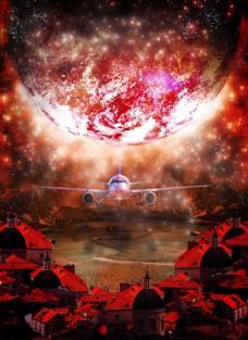 表现破碎宇宙合成飞机